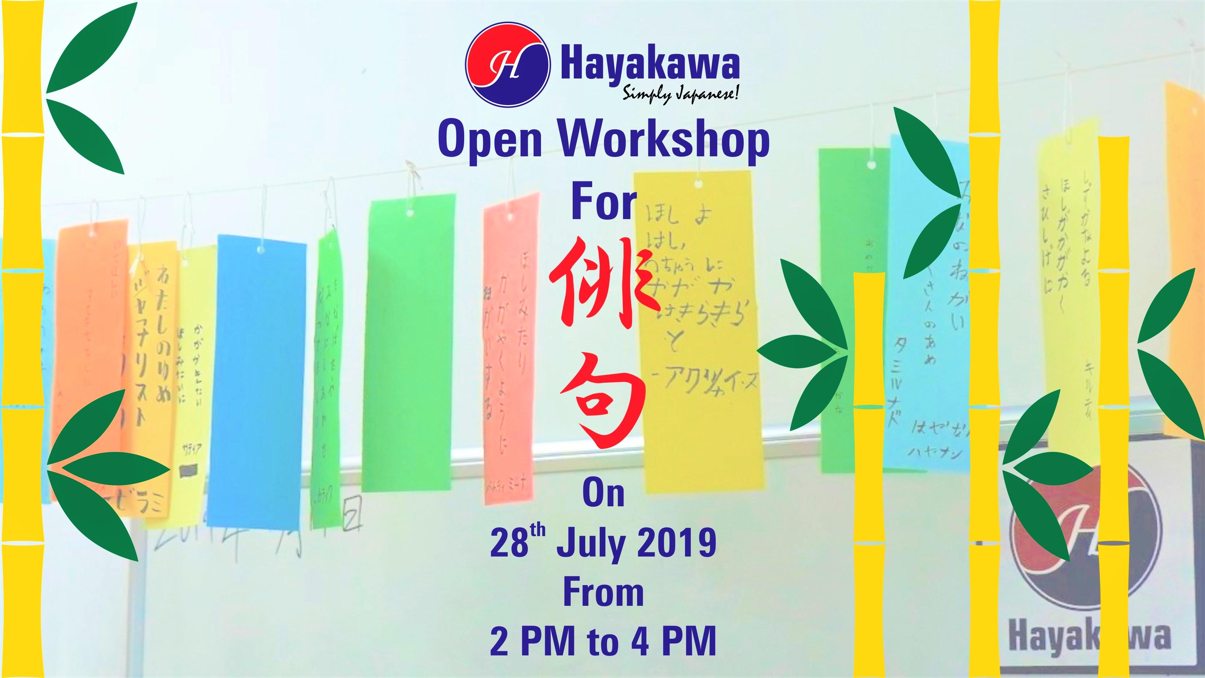 Hayakawa - India's No  1 Japanese Language School - Chennai
