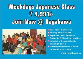 New Weekday Classes @ Rs. 4,991/-