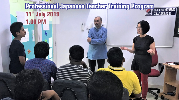 Hayakawa Professional Japanese Language Teacher Training