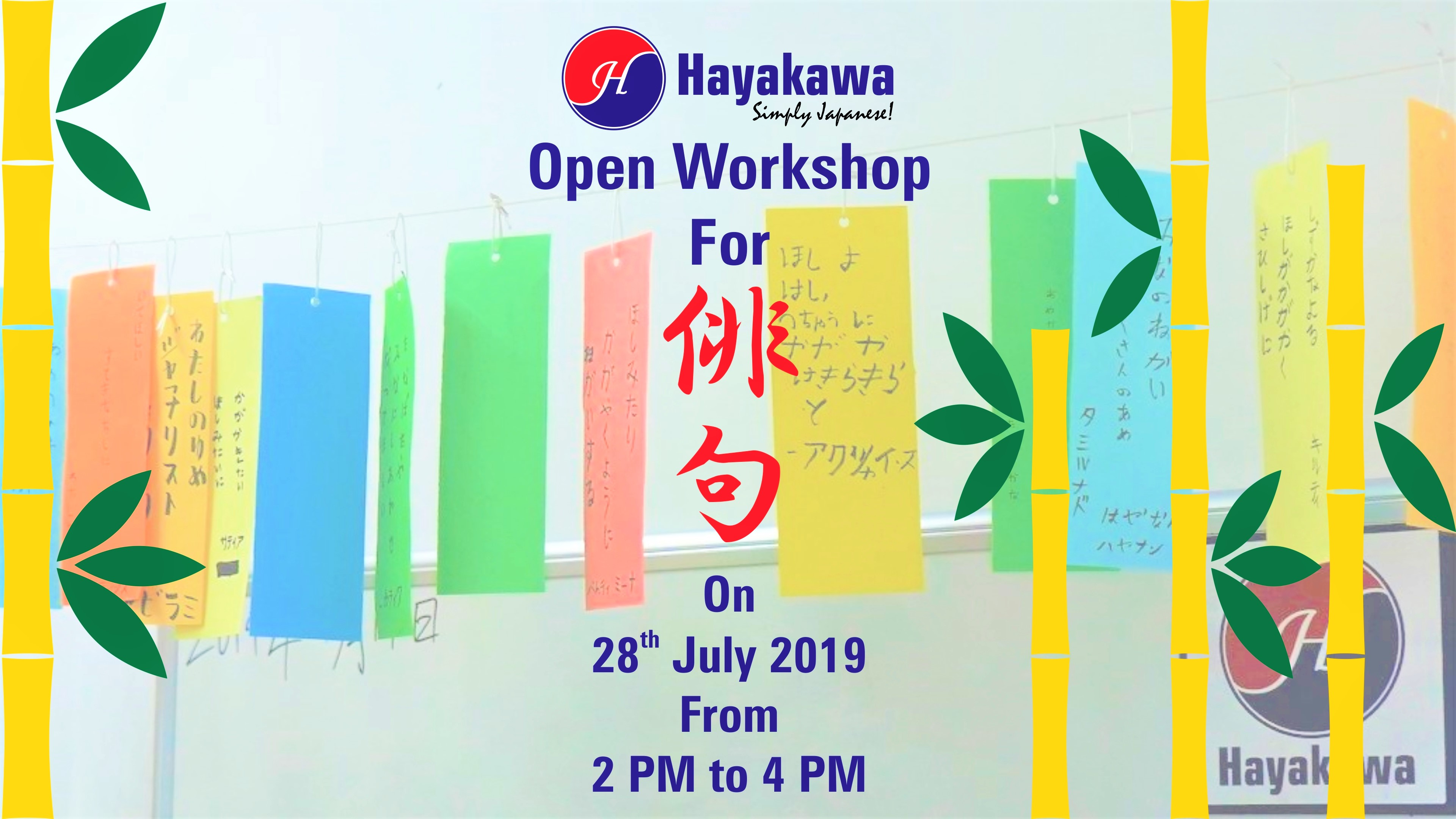 Haiku - Open Workshop Jul 2019