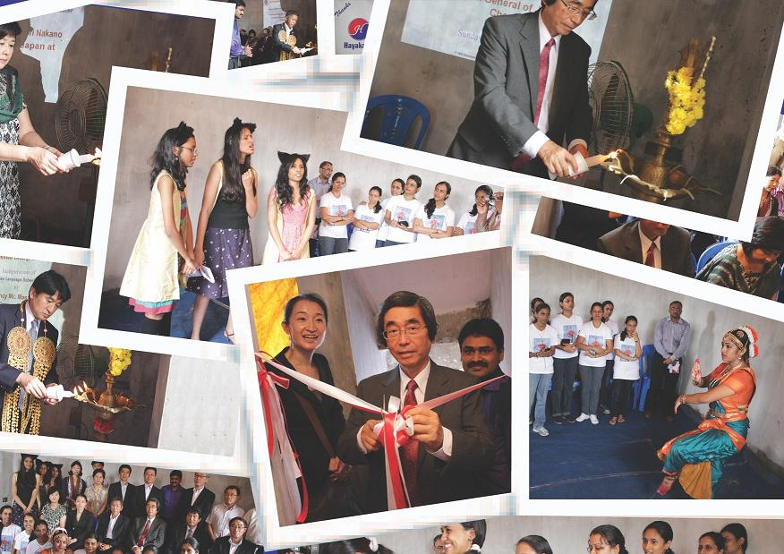 Inauguration of Japanese Language School and Cultural Centre in Chennai