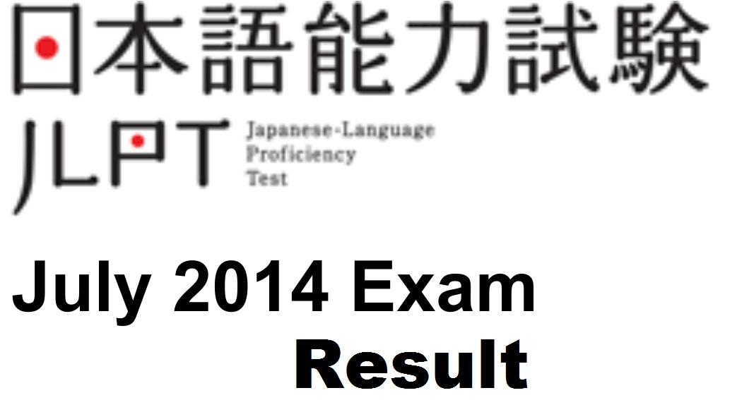 JLPT Result July 2014 published online