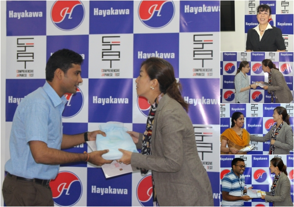 Felicitation of JLPT Toppers at Hayakawa in Chennai