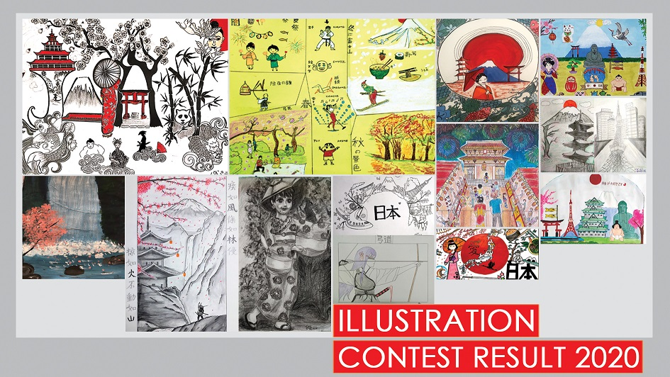 PRIZE WINNERS OF THE ILLUSTRATION CONTEST APRIL 2020