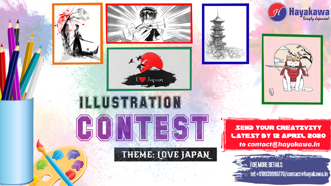 Love Japan - Illustration Contest