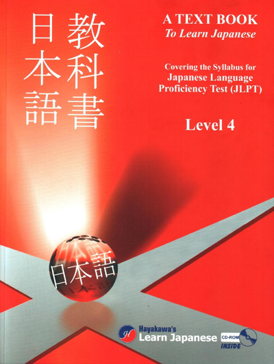 Hayakawa Learn Japanese N5 Text Book & Interative CD