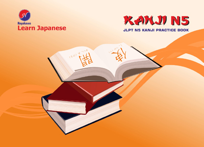 Hayakawa Learn Japanese N5 Kanji Practice Book