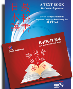 C-JAT II Textbook Set
